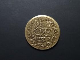 Münze Osmanisches Reich Identifikation Von Münzen Münz Board